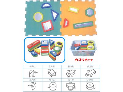 【送料無料】【無料健康相談 対象製品】ミラーブロック壁面用 【安心の知育玩具 一歩(はじめ)社製】