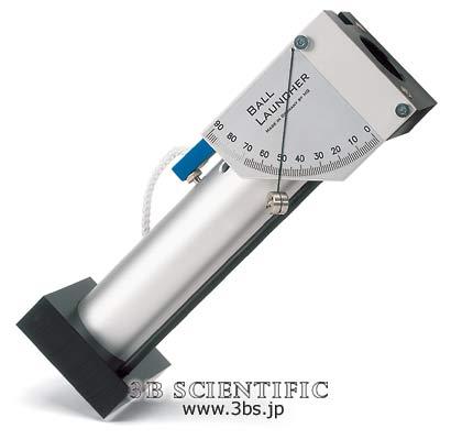 【送料無料】【無料健康相談 対象製品】投射装置 【fsp2124-6m】【02P06Aug16】