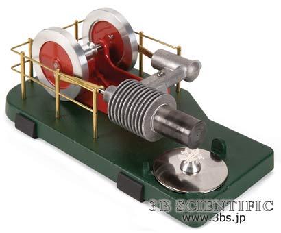 【送料無料】【無料健康相談付】ベーシックスターリングエンジン