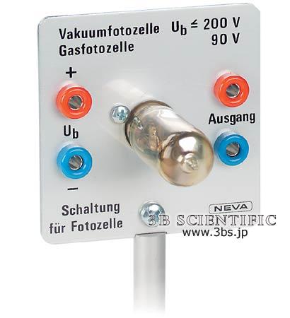 【送料無料】【無料健康相談付】真空光電管 【fsp2124-6m】【02P06Aug16】