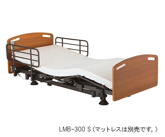 マッキンリーケアベッド (介護ベッド) Sタイプ 本体・2モーター