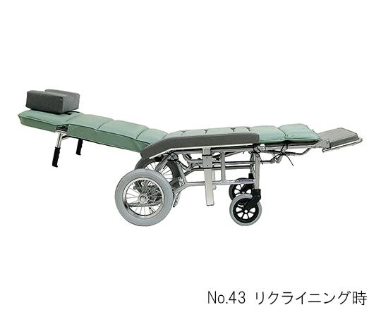 フルリクライニング車椅子(アルミ製) (ビニールレザー座面)