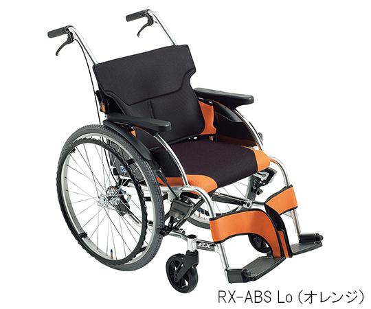 車椅子(アールエックス) オレンジ 自走式