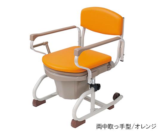 ナーセントポータブルトイレ(スチール製丸型) 両中取っ手型/オレンジ