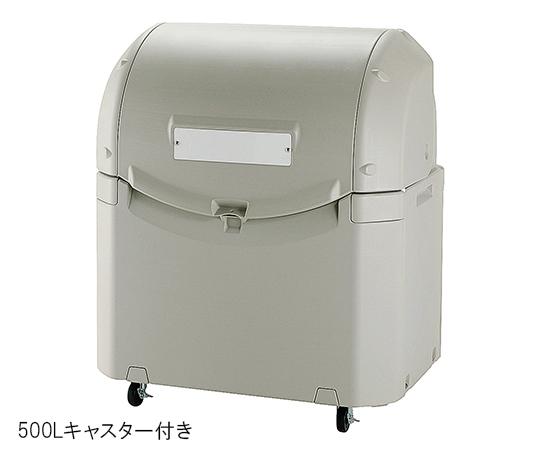 ワイドペールST 350L(キャスター付き) 705×750×1145mm