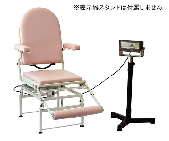 持ち運び式座イス体重計 楽座 (検定付)