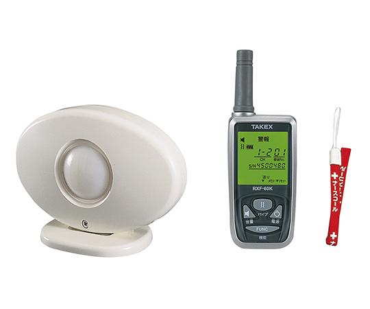 徘徊お知らせ感知くん (卓上型受信機セット/携帯型受信機セット) 携帯型受信機+送信機