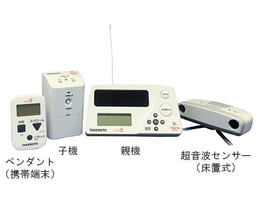 超音波センサー (ベルト式)(超音波離床検知システム用 )【本体別売り:部品のみの販売となります】