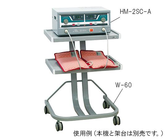 ホットマグナー (温熱治療器・磁気加振式) 本機 2ch