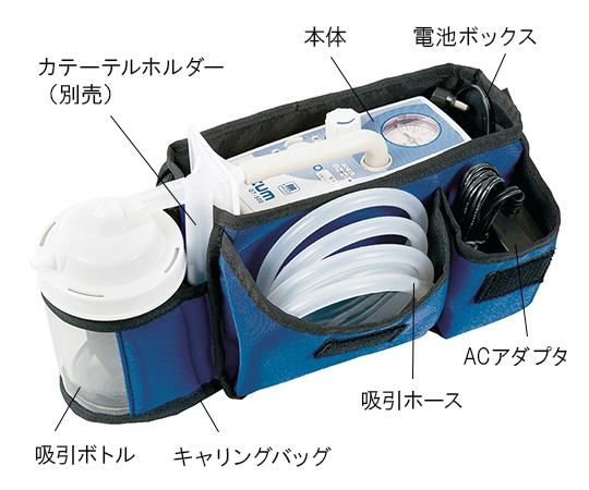 Qtum (携帯型たん吸引器) 吸引器本体