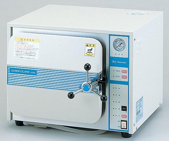 高圧蒸気滅菌器 32kg FX-260