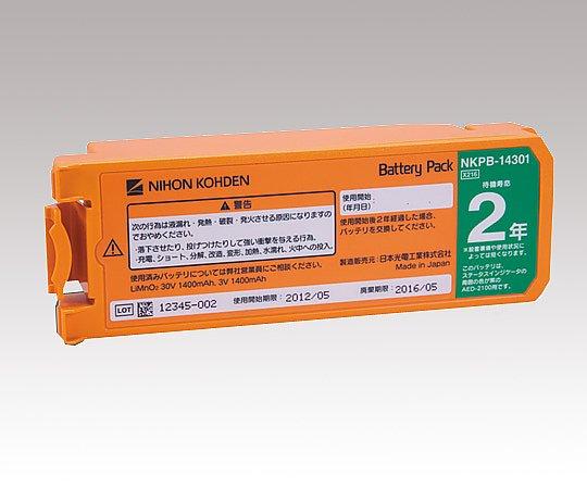 自動体外式除細動器[AED] X216 バッテリーパック(2年生用)