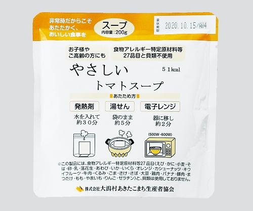 災害用レトルト食品 トマトスープ 7043407 50袋入