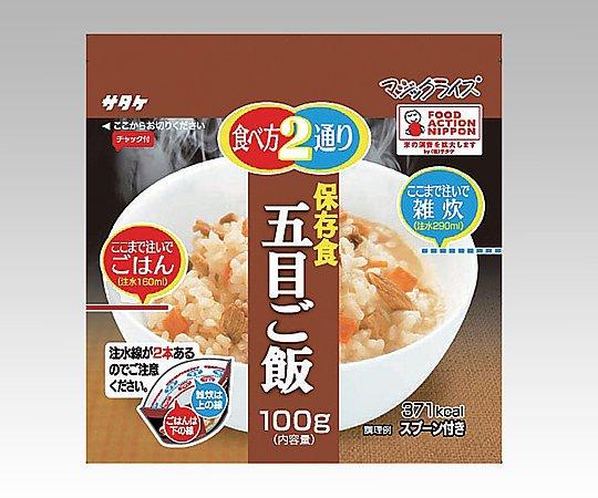 非常用食品 (五目ご飯/50食分)