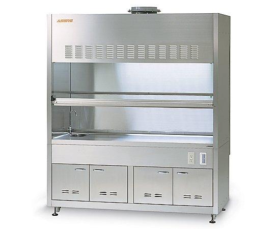 ASSREヒュームフード ASS1200 【特大配送料別途】