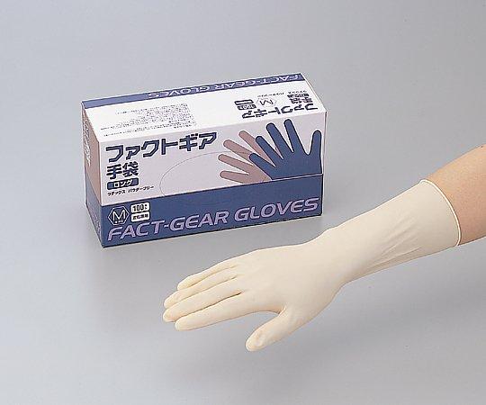 ファクトギア手袋 ロング L ケース販売