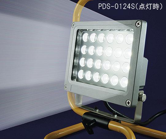PDS-0124S LED投光器