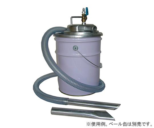 APPQO550 乾湿両用クリーナー
