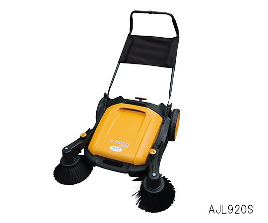 AJL920S 手押し式 エコスイーパー