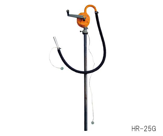 HR-25Gガソリン用手廻しドラムポンプ
