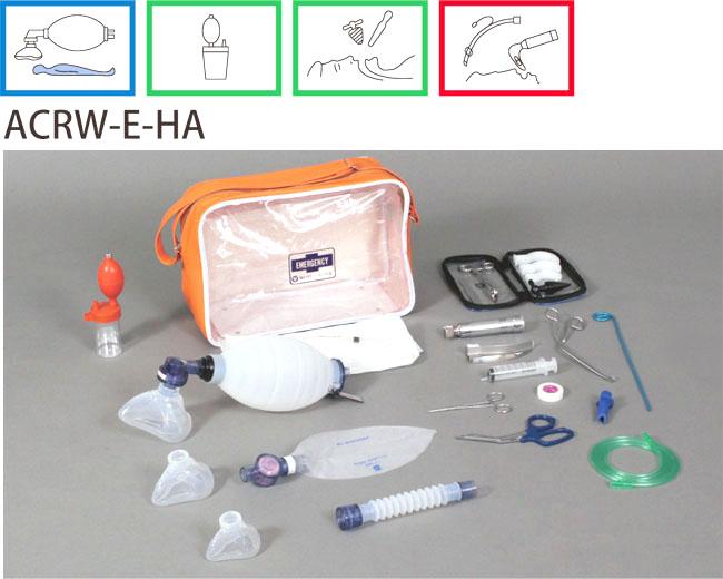 【送料無料】【無料健康相談 対象製品】【ブルークロス社】 救急蘇生セット ACRW-E-HA