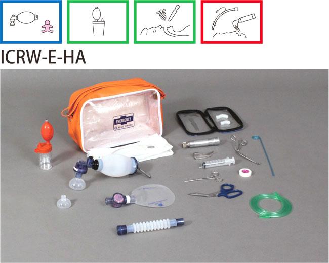 【送料無料】【無料健康相談 対象製品】【ブルークロス社】 救急蘇生セット ICRW-E-HA