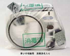 【送料無料】レンタル用強化ポリエチレン袋 (100枚入) M (消毒済名入) HDM エヌ・ティ・シー O0041【02P06Aug16】