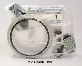 【送料無料】レンタル用強化ポリエチレン袋 (100枚入) M HDM エヌ・ティ・シー O0041【02P06Aug16】