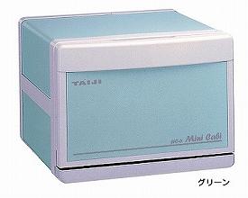 【送料無料】ホットキャビ HC-6 グリーン タイジ M0123【02P06Aug16】