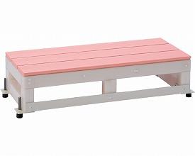 【送料無料】バリアフリー踏台 1段 F1-0T ピンク バリアフリータケウチ R0555【02P06Aug16】