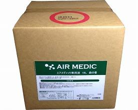 【送料無料】AIR MEDIC (エアメディック)  専用液 18L 0804-NP1802 森の香 インターリンクス O0635