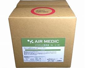 【送料無料】AIR MEDIC (エアメディック)  専用液 18L 0804-NP1803 ユーカリ インターリンクス O0635