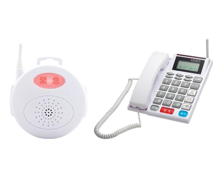 【送料無料】Qコール電話機+話せるペンダント(親機+ペンダント子機) KQ42540 シーガル R0708【02P06Aug16】