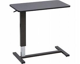 【送料無料】ベッド用昇降テーブル LW-80 DB 大商産業 B0546