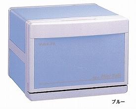 【送料無料】ホットキャビ HC-6 ブルー タイジ M0123【02P06Aug16】