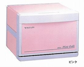【送料無料】ホットキャビ HC-6 ピンク タイジ M0123【02P06Aug16】