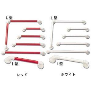 【送料無料】安寿 セーフティーバー I 型手すりセット I-800 (535-845 アイボリー)【アロン化成】 R0181