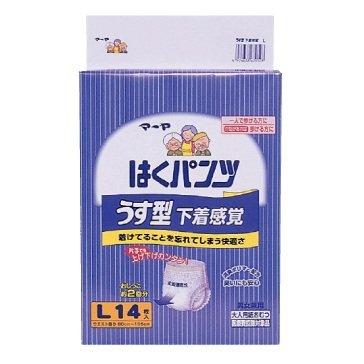 《ロット》マーヤ はくパンツ うす型下着感覚 (男女共用) L (3070233  14枚) 6袋【東陽特紙】 T0597