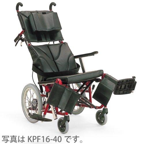 【送料無料】リクライニング ぴったりフィット (KPF16-40 No.88)【カワムラサイクル】 W0296