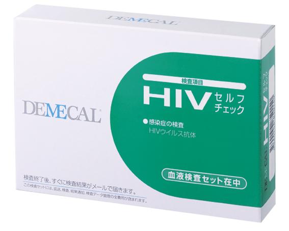【送料無料】【無料健康相談 対象製品】自宅で検査 DEMECAL(デメカル) B型・C型肝炎・HIVセルフチェック