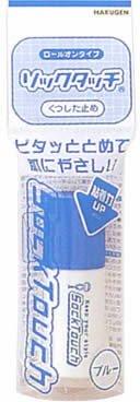 白元  ソックタッチ ブルー