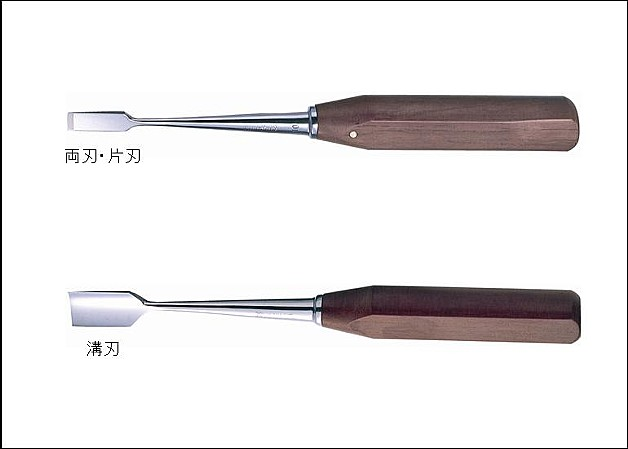 【送料無料】MMIサンプライト骨ノミ 両刃状 刃幅25mm ベーク柄【02P06Aug16】