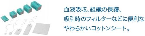 【送料無料】【白十字】 ノイロシート NO.152 100包入