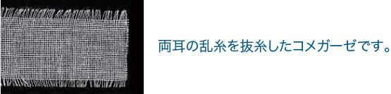 【送料無料】【白十字】 挿入ガーゼ 6号【02P06Aug16】