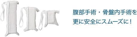 【送料無料】【白十字】 オペスポンジX-滅菌済-L-1本 5袋