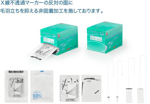 【送料無料】【白十字】 ノンスティーナX1 滅0510 10枚20袋入