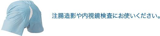【送料無料】【白十字】 ディスポパンツ ロング 30枚入