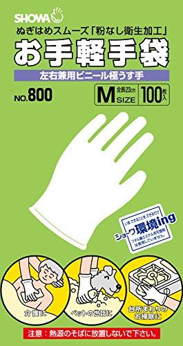 <ロット>ショーワグローブ  お手軽手袋M100枚【02P06Aug16】 10箱