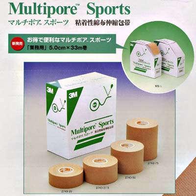【無料健康相談 対象製品】3M マルチポアスポーツ 5ケース   【smtb-s】 【fsp2124-6m】【02P06Aug16】