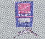 【送料無料】【無料健康相談 対象製品】TAIHO 針管鍼 3 箱(750本)    【鍼灸師用】